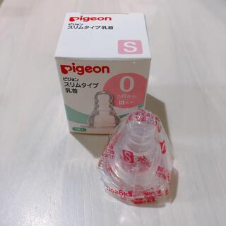 Pigeon - ピジョン スリムタイプ 乳首 Sサイズ