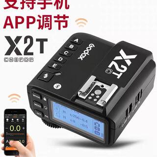 新品未使用Godox x2t(ストロボ/照明)