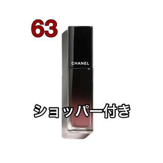 シャネル(CHANEL)のCHANEL シャネル ルージュアリュールラック 63(口紅)