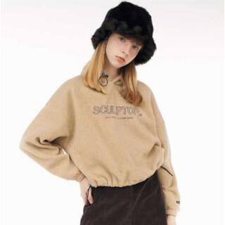 スタイルナンダ(STYLENANDA)のSCULPTOR fleece foodie🤎(トレーナー/スウェット)