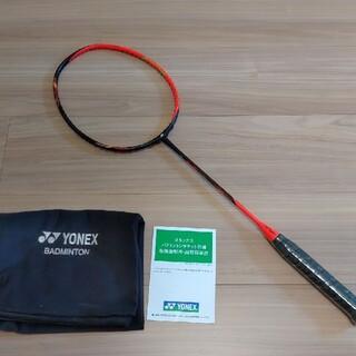 ヨネックス(YONEX)のYONEX アストロクス77 3UG5 ガット張り込み(バドミントン)