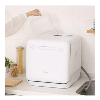 アイリスオーヤマ ISHT-5000 食器洗い乾燥機(食器洗い機/乾燥機)