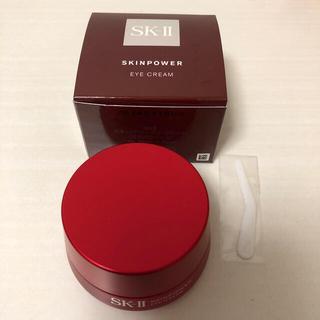エスケーツー(SK-II)のSKII スキンパワー アイクリーム 未使用(アイケア/アイクリーム)