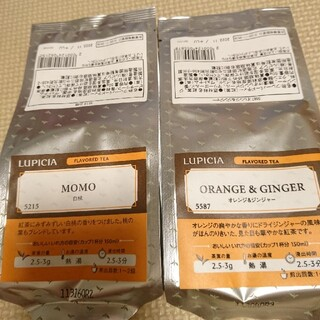 ルピシア 福袋 フレーバードティー 白桃 オレンジ&ジンジャー(茶)