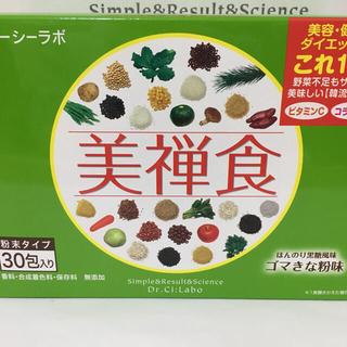 ドクターシーラボ(Dr.Ci Labo)の美禅食 ゴマきな粉味  30包(その他)