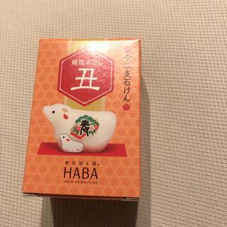 HABA - 新品未使用品【HABA/非売品/絹泡石鹸/十二支石鹸・丑/飾りも可能】53g
