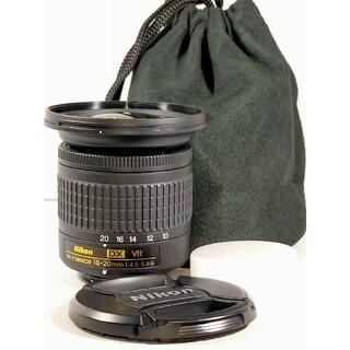 Nikon - Nikon AF-P DX 10-20 F4.5-5.6G VR
