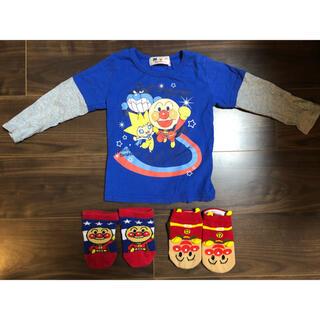 アンパンマン(アンパンマン)のアンパンマン 長袖Tシャツ 95  靴下2足セット(Tシャツ/カットソー)