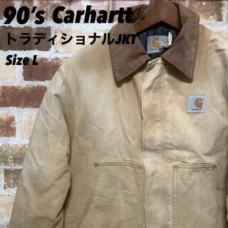 カーハート(carhartt)のCarhartt 90's 一点物 トラディショナルJKT  ベージュ L(その他)