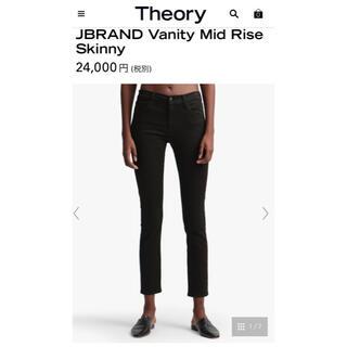 theory - セオリー 今季 JBRANDスキニーパンツ 23 ブラック 黒
