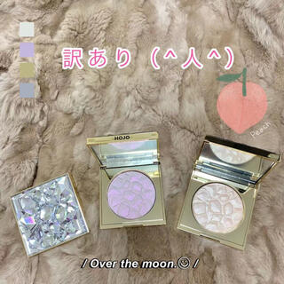新品 訳あり hojo ゴールド ピンク ハイライト チーク フェイスカラー(フェイスカラー)