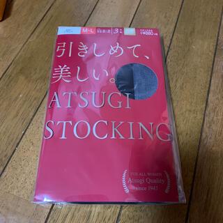アツギ(Atsugi)のアツギ ストッキング(タイツ/ストッキング)