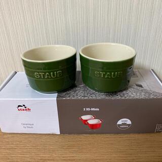 ストウブ(STAUB)の✨新品・未使用✨staub ラムカン2pcs(バジルグリーン)(食器)