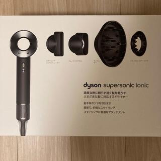 ダイソン ドライヤー HD03  ブラック