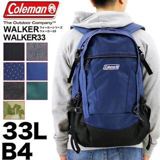コールマン(Coleman)のColeman コールマン リュック(登山用品)