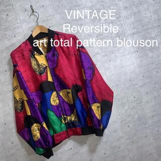 アートヴィンテージ(ART VINTAGE)のVINTAGE art total pattern blouson セール中(ブルゾン)