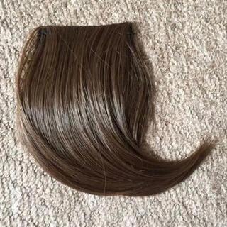 新品未使用 前髪ウィッグ ライトブラウン(前髪ウィッグ)