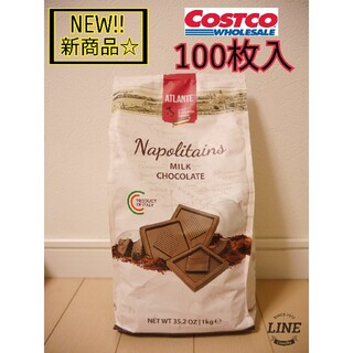 コストコ(コストコ)のコストコ新商品!イタリア産 ミルクチョコレート 個包装(菓子/デザート)