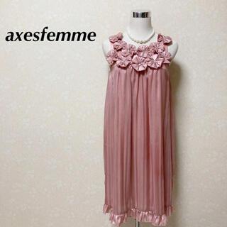 アクシーズファム(axes femme)の華やかピンク♡axesfemme♡お花がたくさんのドレスワンピース(ミディアムドレス)