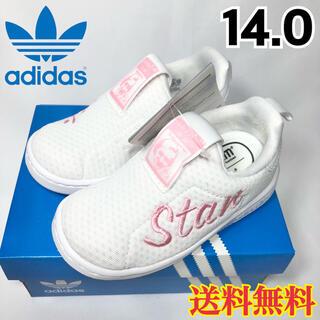 アディダス(adidas)の新品◉アディダス スタンスミス キッズ ベビー スニーカー 白 ピンク 14.0(スニーカー)