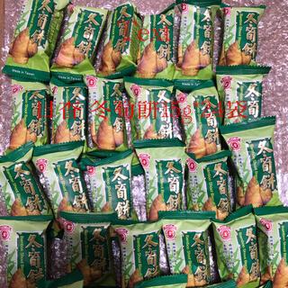 お得 日香食品 冬筍餅15g 24袋(菓子/デザート)