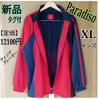 パラディーゾ(Paradiso)の新品/XL★パラディーゾ テニスウェア ウィンドブレーカー 長袖 メンズ LL(ウェア)