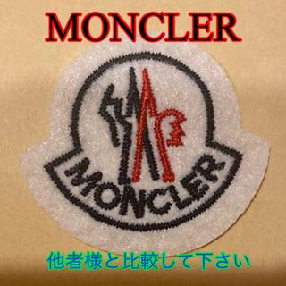 モンクレール(MONCLER)の🙇♀️ご購入される前に必ずコメント下さい🙇♀️(オーダーメイド)