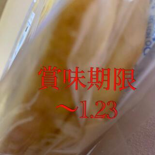 324gアウトレットバウムクーヘン治一郎ヤタロー