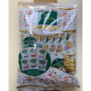 ミントン(MINTON)のミントン 紅茶 バラエティパック 54P(茶)