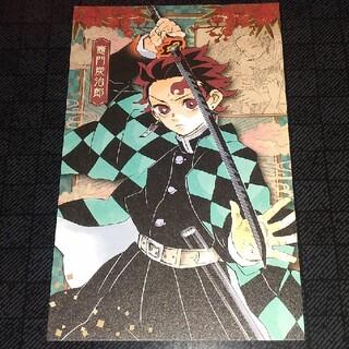 鬼滅の刃 ポストカード(キャラクターグッズ)