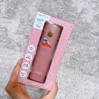 充電式コードレス加湿器 ♡ ダスティレッド(加湿器/除湿機)
