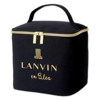 ランバンオンブルー(LANVIN en Bleu)のLANVIN en Bleu マルチボックス(メイクボックス)