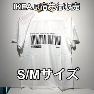 イケア(IKEA)のS/M IKEA原宿 先行発売 バーコード Tシャツ イケア ボックスロゴ ボゴ(Tシャツ/カットソー(半袖/袖なし))