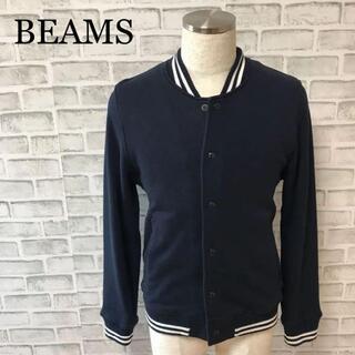ビームス(BEAMS)の【美品】ビームス ブルゾンジャケット スタジャン ネイビー M(スタジャン)