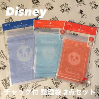 ディズニー(Disney)の【新品!】Disney チャック付 整理袋 計34枚 ジップロック(ラッピング/包装)