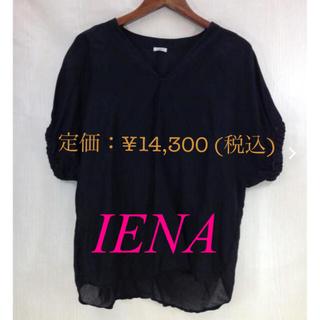 イエナ(IENA)のIENA レクセルリネンVネックコクーンブラウス ブラック(シャツ/ブラウス(半袖/袖なし))