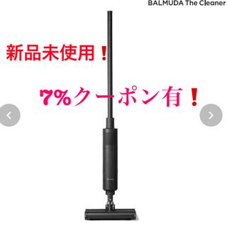 バルミューダ(BALMUDA)の555様専用 BALMUDA The Cleaner ブラック(掃除機)