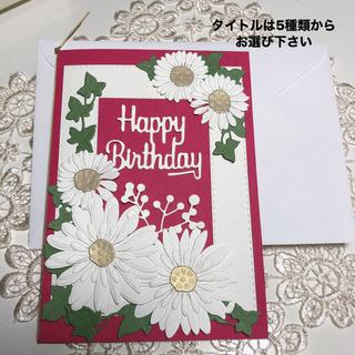 アップルパイ様 メッセージカードと封筒(カード/レター/ラッピング)