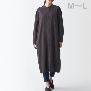 ムジルシリョウヒン(MUJI (無印良品))の無印良品    新疆綿フランネルスタンドカラーワンピース M-L ダ-クブラウン(ひざ丈ワンピース)