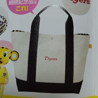 阪神タイガース - 阪神タイガース 帆布トートバッグ
