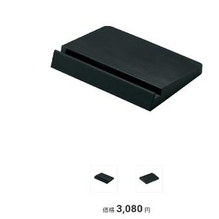 エヌティティドコモ(NTTdocomo)のタブレット 充電スタンド(バッテリー/充電器)
