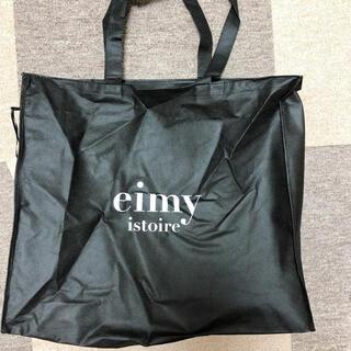エイミーイストワール(eimy istoire)のeimy 福袋(ショップ袋)