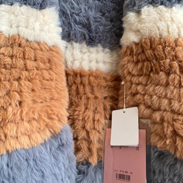 eimy istoire(エイミーイストワール)のフェイクファー ジャケット レディースのジャケット/アウター(毛皮/ファーコート)の商品写真