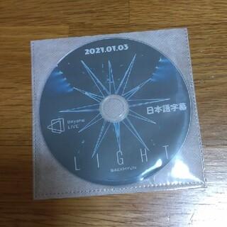 エクソ(EXO)のムササビ様専用(ミュージック)
