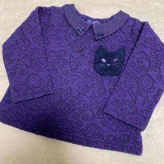アナスイミニ(ANNA SUI mini)の美品 アナスイミニ  ネコ ジャガード トレーナー  襟 ビジュー 90(Tシャツ/カットソー)