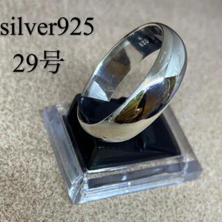 甲丸 シルバー925リング シンプル ワイド幅広 銀 指輪 ギフト シンプル(リング(指輪))