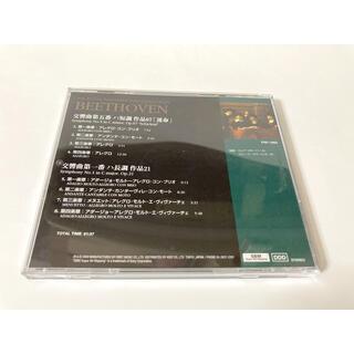 ベートーベン CD ザ・ロイヤルフィルハーモニックコレクション (クラシック)