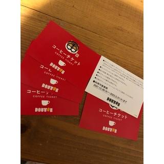 アンパンマン(アンパンマン)のアンパンマン  くるま ミニ絵本とおまけ(絵本/児童書)