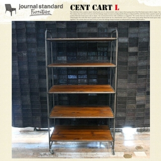 ジャーナルスタンダード(JOURNAL STANDARD)のジャーナルスタンダードファニチャー GENT CART L オープンシェルフ(棚/ラック/タンス)