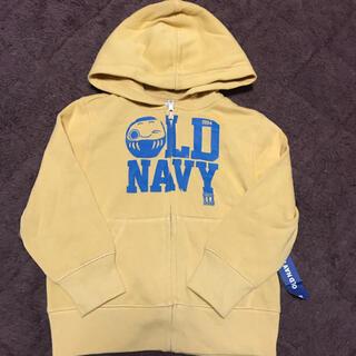 オールドネイビー(Old Navy)の新品 タグ付き 裏起毛 パーカー  100㎝ 110㎝(ジャケット/上着)